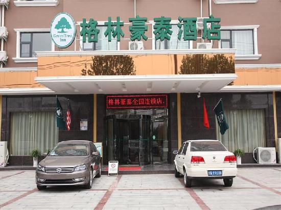 GreenTree Inn Shangqiu Guide Road: 停车场