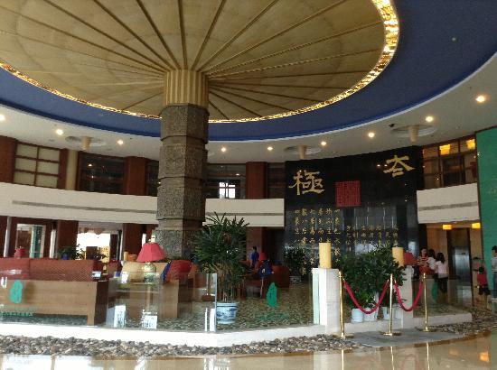 Tachee Island Holiday Hotel Qiandaohu : 天清岛酒店大堂