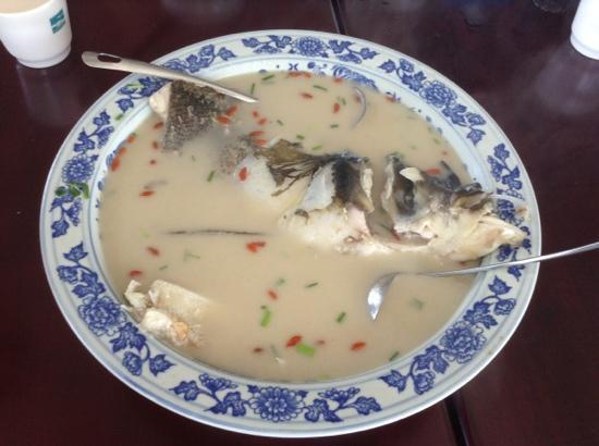 QianDaoHu YuWei Guan (QianDaoHu): 鱼头