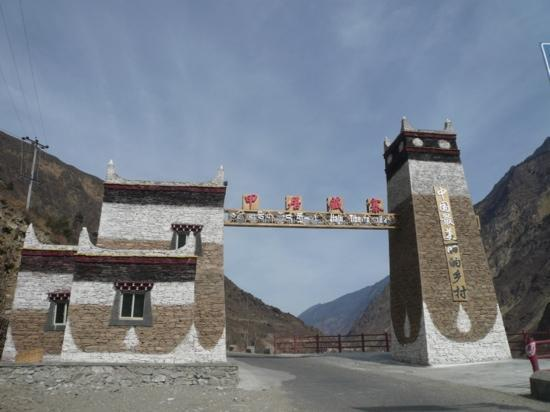 Jiaju Tibetan Village: 很美的寨子