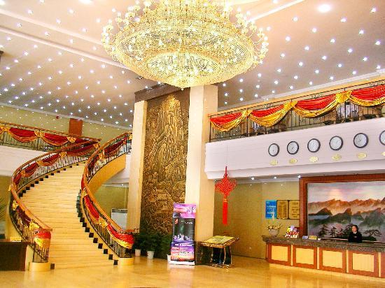 Wudangshan Hotel: 大堂