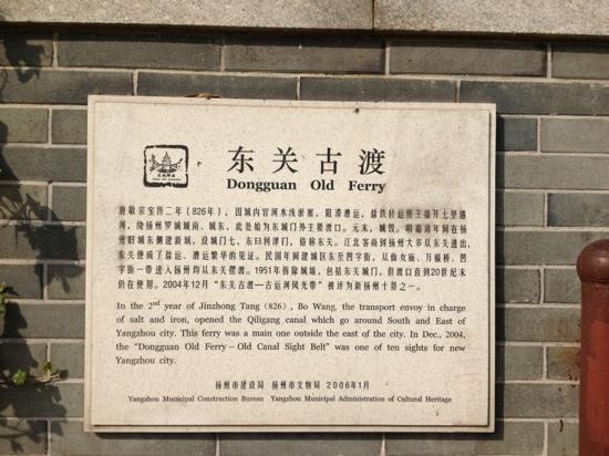Dongguan Gudu : 说明牌