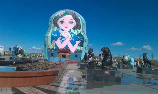 Russia Taowa Square : ok