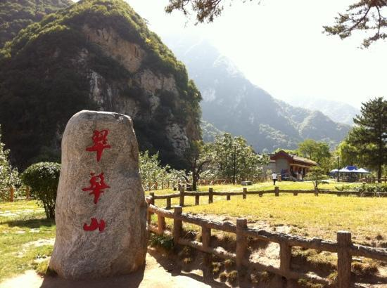 Cuihua Mountain : 翠华山