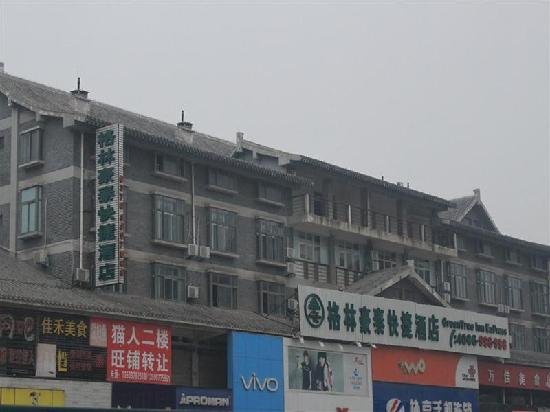 GreenTree Inn Kaifeng Gulou Square