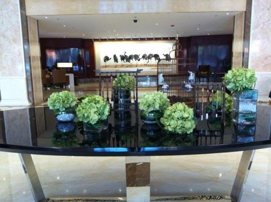 The Imperial Mansion, Beijing Marriott Executive Apartments: 大堂