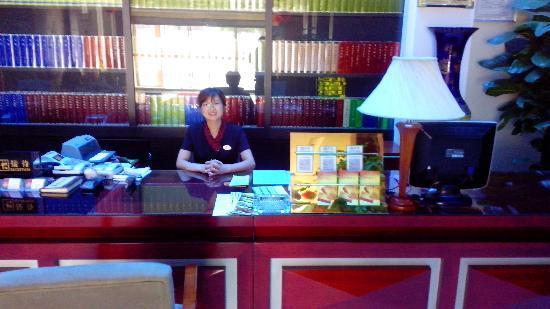 Reader Hotel: 2维码