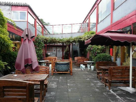 Beijing 161 Beihai Courtyard Hotel: 小院,依稀还有点胡同样吧