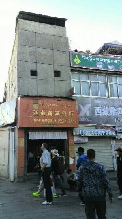 XiZang Man Zhai Restaurant : 就在广场边上