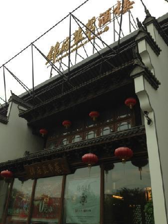 Jin Fu Yan Bang (Yi Zhuang)