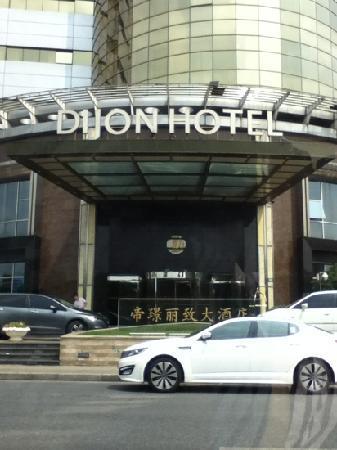 Dijon Hotel Shanghai: 帝璟丽致大酒店
