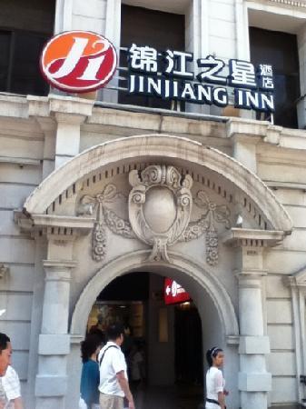 Jinjiang Inn Shanghai Nanjing Road Pedestrian Street : 南京路步行街店