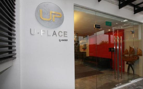 U-Place: U Place Bangkok