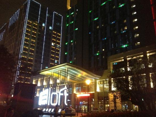 Aloft Zhengzhou Zhengdong New District: *请在此处输入您的描述
