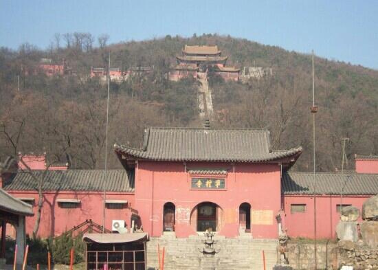 Ma'anshan, China: 小九华