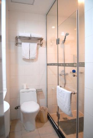 Quanji Hotel Shanghai New Horizons : cs