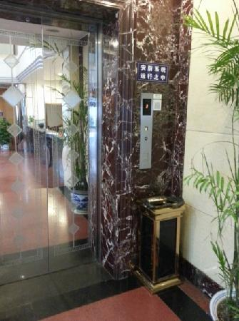 Huaneng Electric Technology Training Center: 1