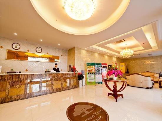 GreenTree Inn Yichang Three Gorges Dam University