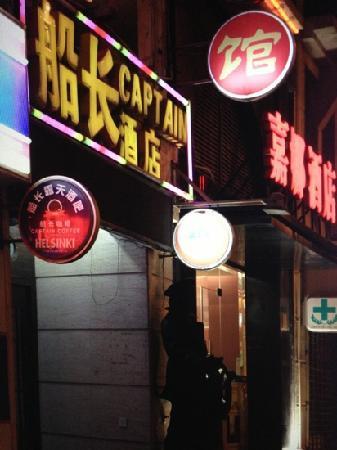 Captain Youth Hostel(Fuzhou Rd Branch): 老船长酒店