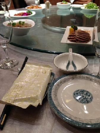 Hangzhou New Century Hotel Restaurant (Huangpu)