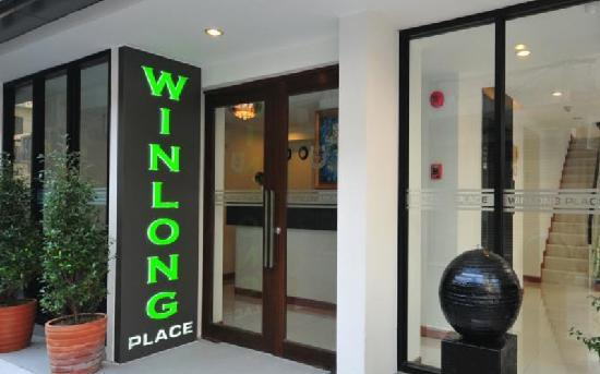 Win Long Place Hotel & Apartment: Win Long Place Hotel