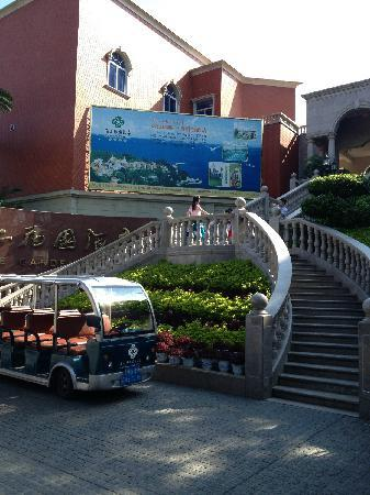 Marine Garden Hotel : 酒店外观