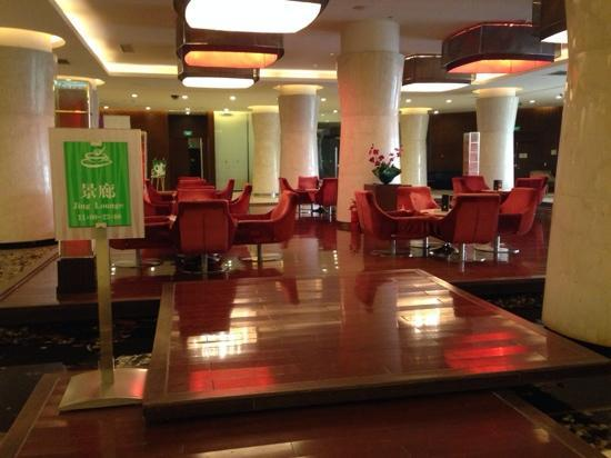 Holiday Inn Hefei: 酒店一角