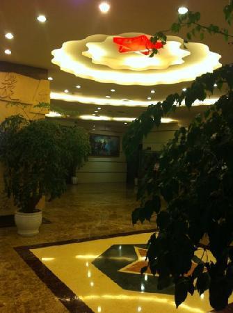 Jin Cheng Hotel: 在遵义还算可以