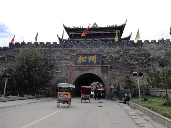 Songpan horse trek: 松潘古城
