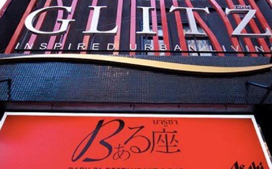 Glitz Bangkok Hotel: Glitz Bangkok