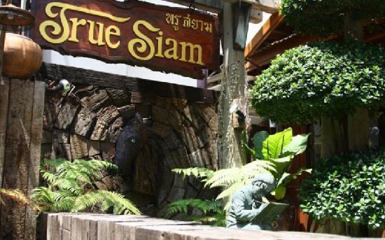 True Siam Phayathai Hotel : True Siam Hotel