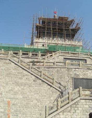 Liberation Pavilion: 老城墙一角