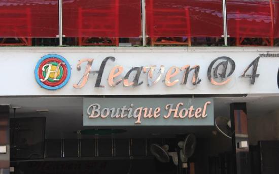 Heaven@4: 思天堂酒店