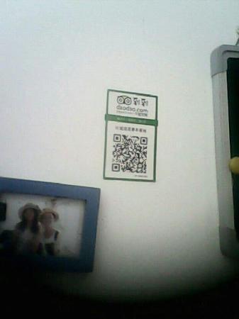 Naonao Youth Hostel: 到到网