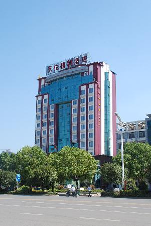 Tianlun Huangchao Shishang Hotel