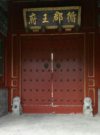 Xun Kings Mansion