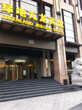 Shanghai Jiulong Hotel: 干净