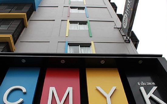 Myhotel Cmyk@Ratchada : Myhotel Cmyk