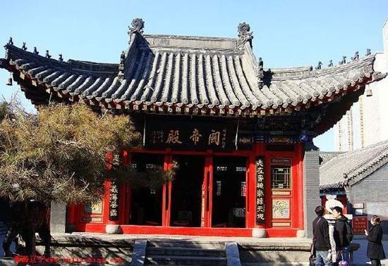 Shenyang Taiqing Palace