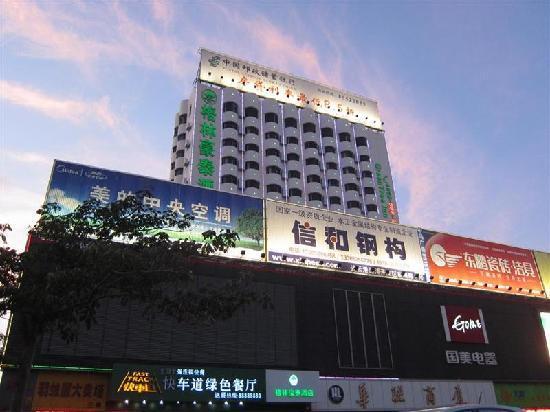 GreenTree Inn Lianyungang Hualian Mall