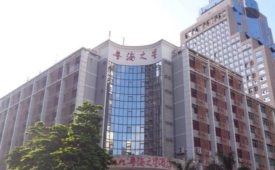 GDH inn Shenzhen Huahai: 粤海之星