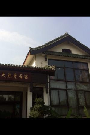 Lingbi County