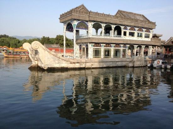 Qingyan Stone Boat