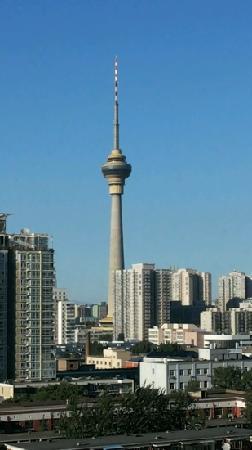Central Radio and Television Tower (Zhongyang Dianshita): cctv