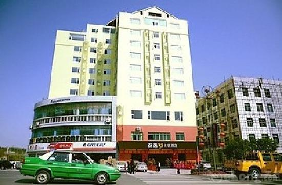 An-e 158 Hotel Suining: 外观