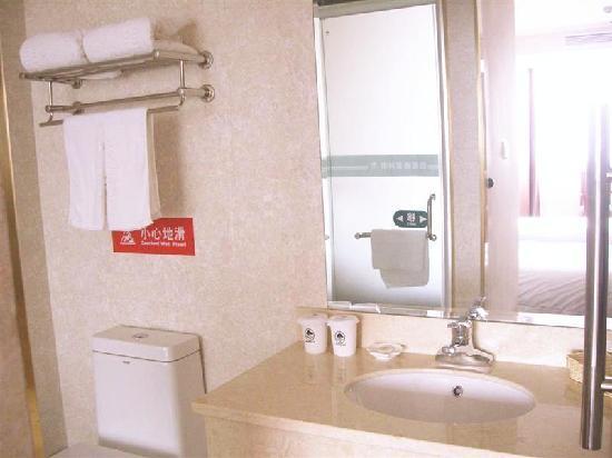 GreenTree Inn Binhai Zhongshi Middle Road Business Hotel: 浴室