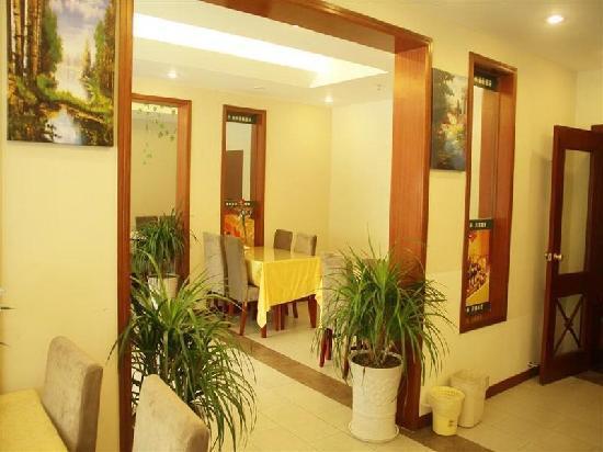 GreenTree Inn Binhai Zhongshi Middle Road Business Hotel: 餐厅