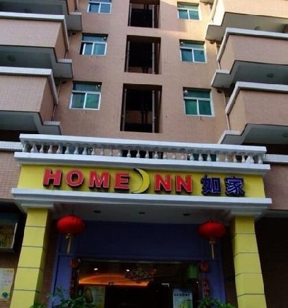 Home Inn Shenzhen Luohu Kou'an : 锦江之星