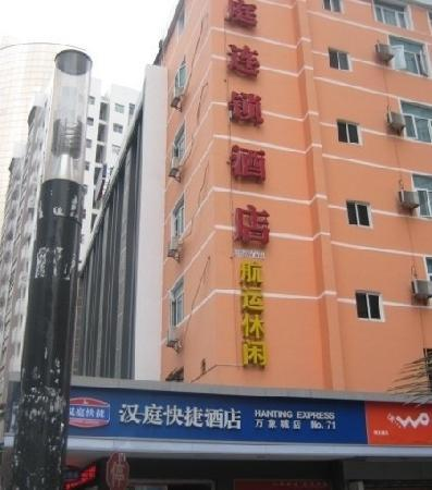 Hanting Express Shenzhen Wanxiang City : 粤佳