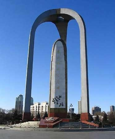 Northeast China Liberation Monument: 不错